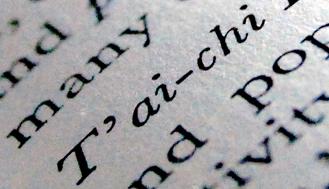 Tai Chi Glossary